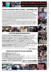 2017 - collecte solidaire pour la Grèce.jpg