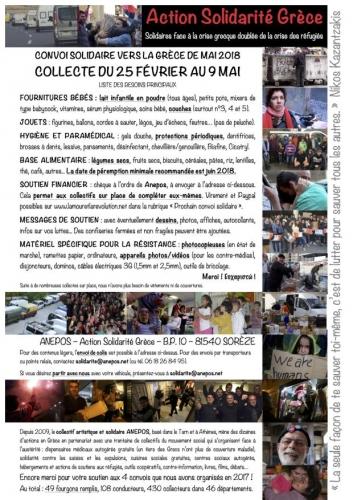 2018-02au03_liste_des_besoins_convoi_solidaire_Grece_Anepos.jpg